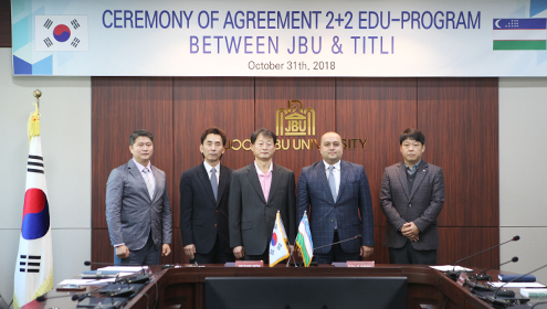 GEREMONY OF AGREEMENT 2+2 EDU-PROGRAM BETWEEN JBU & TITLE 사진