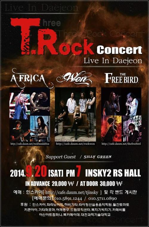T.Rock Concert Live in daejeon